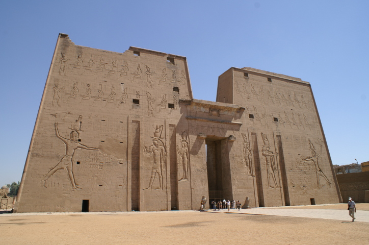 egypte avril 2009 141