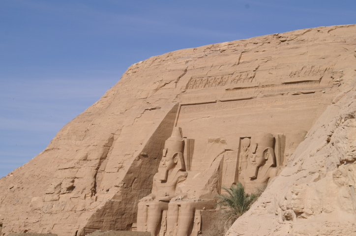 egypte avril 2009 232